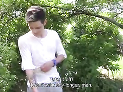 Skinny slender guy sets paid for sucking dick outdoors